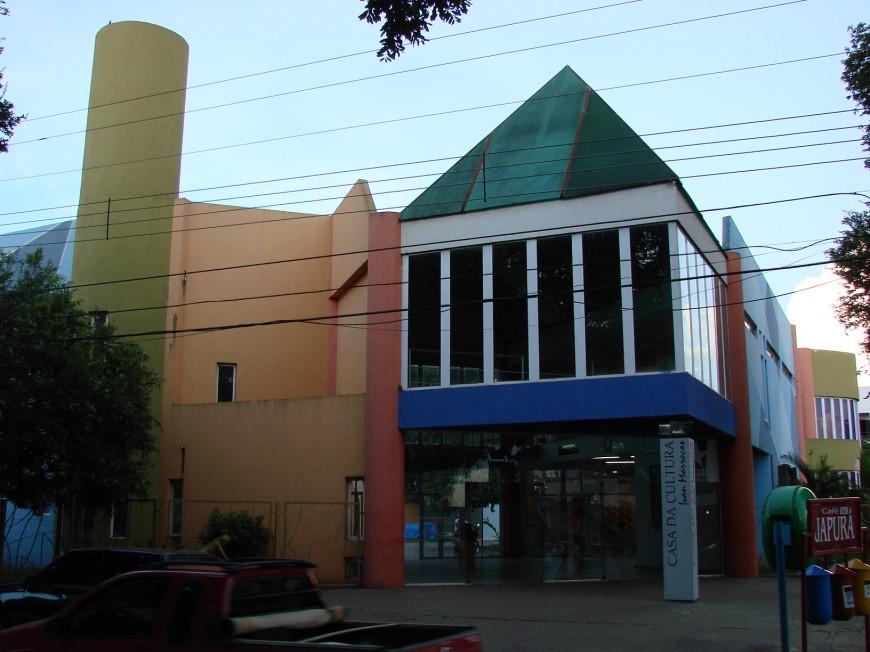 Frente-da-casa-da-cultura-870x652.jpg