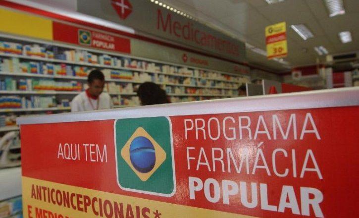 farmacia-popular.jpg